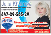 Julia Khairova Sales Representative