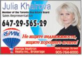 Julia Khairova Sales Representative