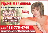 Malisheva Irina Sales Representative