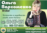 Olga Parhomenko - Broker