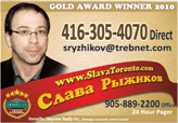 Slava Ryzhikov Sales Representative