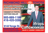 Richmond Hill Toyota