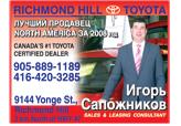 Richmond Hill Toyota