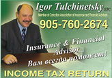 Tulchinetsky Igor Insurance and Financial Advisor