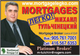 Michael Tulchenetsky Mortgage Broker