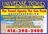 Universe Tour Travel Agency