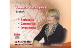Vassilieva